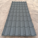 MCS 1100 - Tile Effect Roof Cladding
